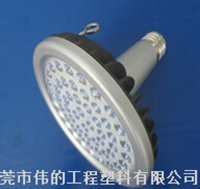 Cens.com 50W Miner's Lamp (with clear PC lens) WEI DE ENGINEERING PLASTICS CO., LTD.