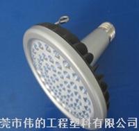 Cens.com 50W工礦燈(PC透光鏡) 東莞市偉的工程塑料有限公司