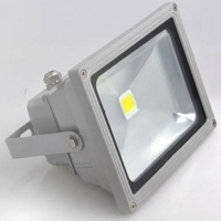 Cens.com LED High-power Spotlight ZHONGSHAN AIXUAN LIGHTING TECHNOLOGY CO., LTD.