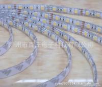 Packaging Glue for LED Flexible Strip