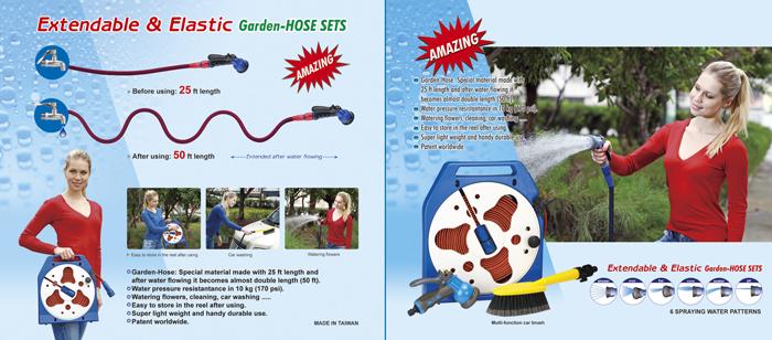 Extendable & Elastic Garden Hose