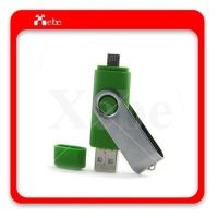 Cens.com USB 集比有限公司