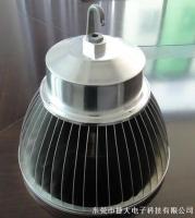 LED High-Bay Lighting Thermal Module