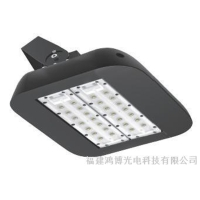 Energy-saving Tunnel Light