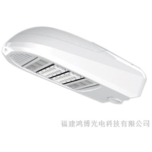 LED Energy-saving Street Lamp