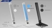 Cens.com LED Vision-friendly Lamp GUANG ER LIANG CO., LTD.