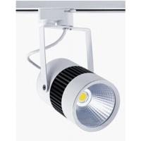 Cens.com LED Track Lights FOSHAN NANHAI JING HUI LIGHTING CO., LTD.