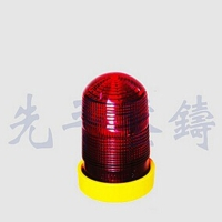 Cens.com Explosion-proof Lights NINGHAI XIANPING DIE-CASTING CO., LTD.