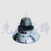 LED Hanging Lamp
