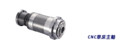 Spindle for CNC lathe (A2-4; 140mm OD)
