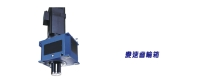 Cens.com Transmission gearbox (Series 250) SPINTRUE TECH. CO., LTD.