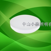 Cens.com LED Ceiling Lights ZHONGSHAN SMALL FOREST LIGHTING CO., LTD.