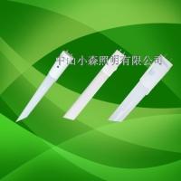 Cens.com LED Tubes ZHONGSHAN SMALL FOREST LIGHTING CO., LTD.