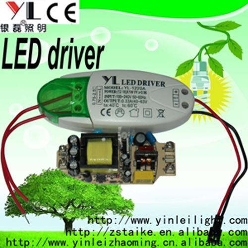 1220 LED驅動