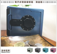 Cens.com High-tech Security Systems SUNNFIRE INTERNATION CO., LTD.