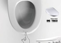 Cens.com One Touch Bidet B-O-LANE COMFORTECH CO., LTD.