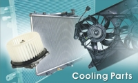 Cens.com RADIATOR / RADIATOR & A/C FANS / BRAKE PADS SUN SHORE INTERNATIONAL CO., LTD.