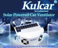 酷卡太阳能汽车散热风扇