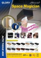 Super magnetic tissue case