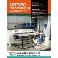 PU Formed in Place Foam Gasket Machine