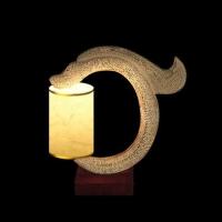 Dragon Lawn Light