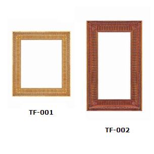 Wooden & Mirror Frame Series