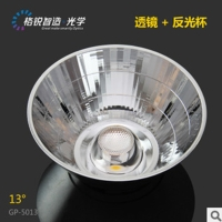 Beam Light Reflector