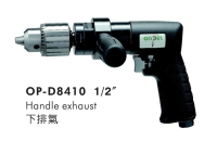 Cens.com Air Drill HONG BING PNEUMATIC INDUSTRY CO.,  LTD.