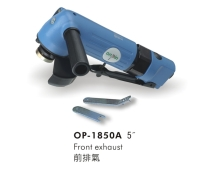 Cens.com Air Angle Grinder HONG BING PNEUMATIC INDUSTRY CO.,  LTD.