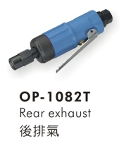 Cens.com Air Die Grinder HONG BING PNEUMATIC INDUSTRY CO.,  LTD.