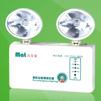 Cens.com Emergency Lights MING AN TAI LIGHTING & ELECTRIC APPLIANCE FACTORY