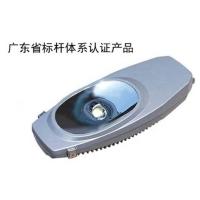 Cens.com LED Street Light SHENZHEN YAORONG TECHNOLOGY CO., LTD.