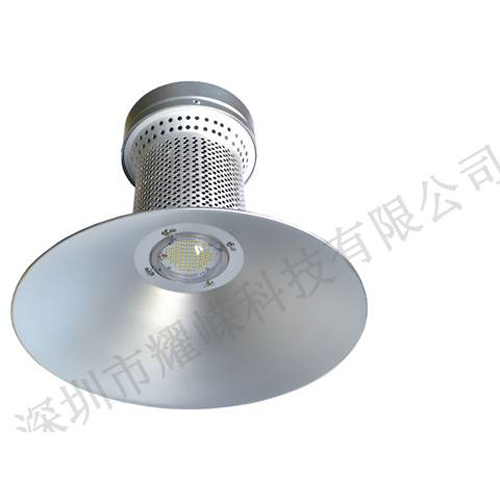 LED Industrial Lamp