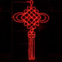 2D Christmas Motif Light
