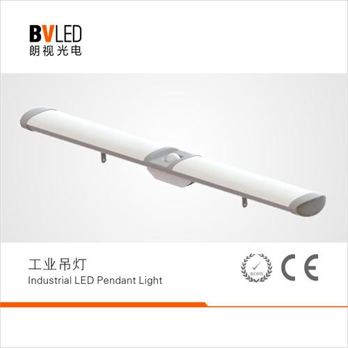 LED智能吊燈