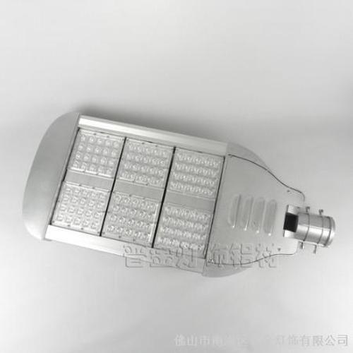 151系列路燈外殼