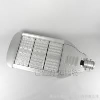 151 Series Lamp Shell