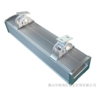 High Power LED Wall Washer Shell
