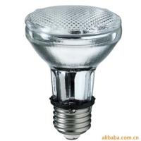 PAR20 陶瓷金鹵燈