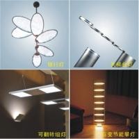 Cens.com LED Lamps ZHONG DIAN CO., LTD.