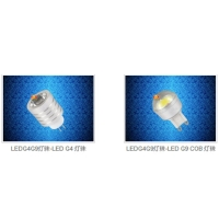 Cens.com LED G4 ZHONGSHAN GUZHEN DASANYUAN LIGHTING CO., LTD.
