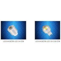 LED G4灯珠