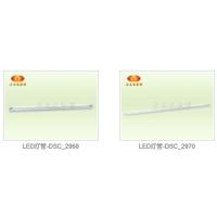 Cens.com LED Tube Light ZHONGSHAN GUZHEN DASANYUAN LIGHTING CO., LTD.