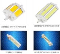 Cens.com LED Plug-in Light ZHONGSHAN GUZHEN DASANYUAN LIGHTING CO., LTD.