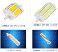 LED Plug-in Light