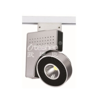 Cens.com LED Track Light FOSHAN HAIJIN INDUSTRIAL CO., LTD.