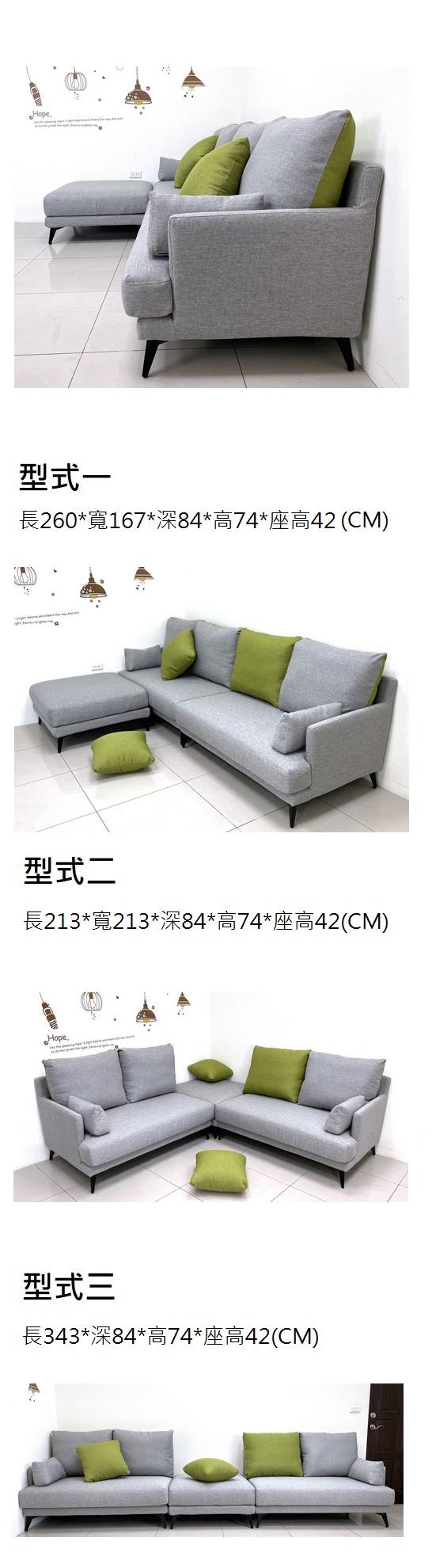 SK105 组合式沙发(2人+2人+脚垫)