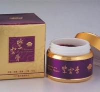 Zi Yun Gao