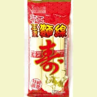 Gi-shen Long Life Noodles (3 Bundles)