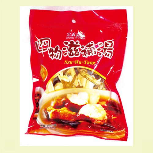 Szu -wu-tang